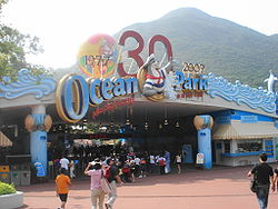 250px-Oceanpark-entrance