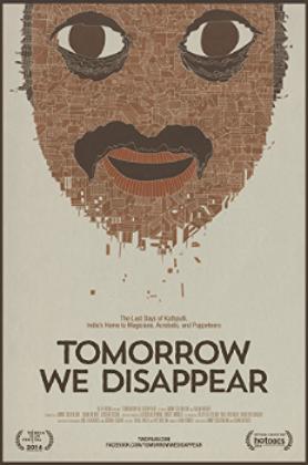 tomorrow we disappear alison klayman