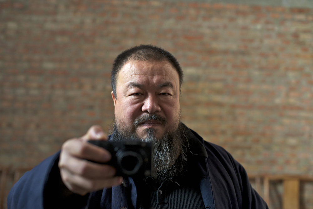 Ai Weiwei Never Sorry Official Us Trailer