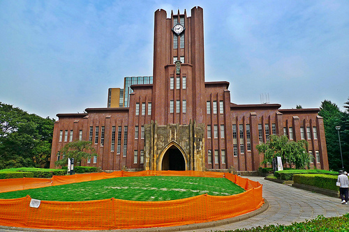 Top Universities in Japan