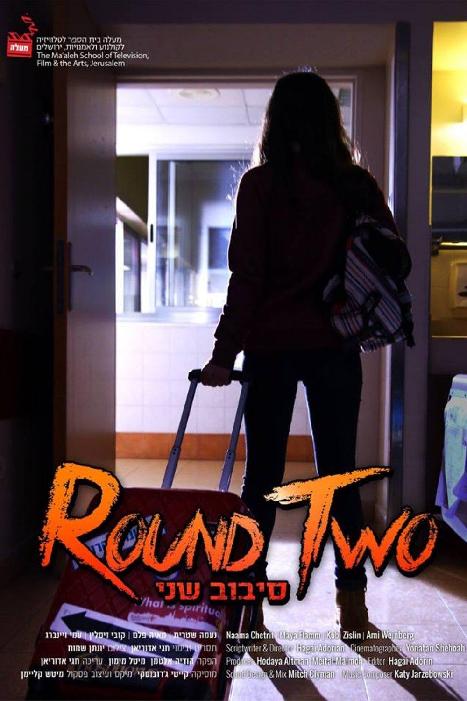 Round Two(2017) - Hagai Adorian