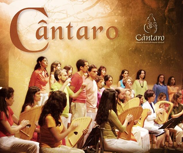 Cantaro.jpg