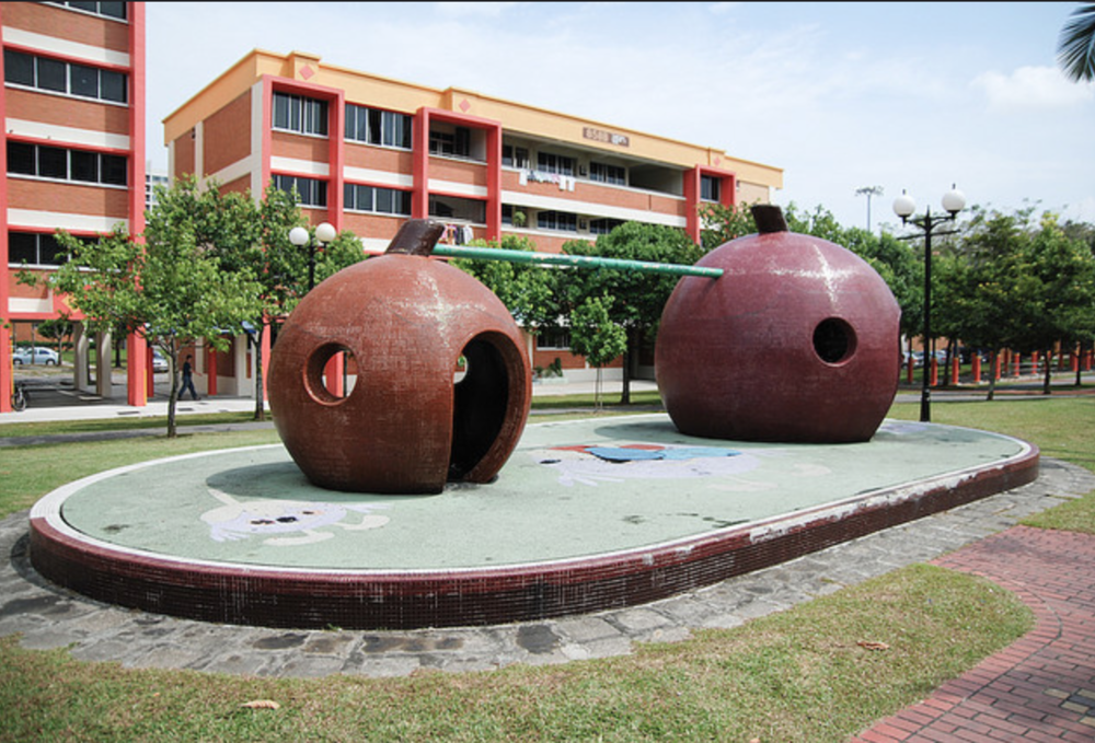 PG7 Mangosteen Playground Singapore.png