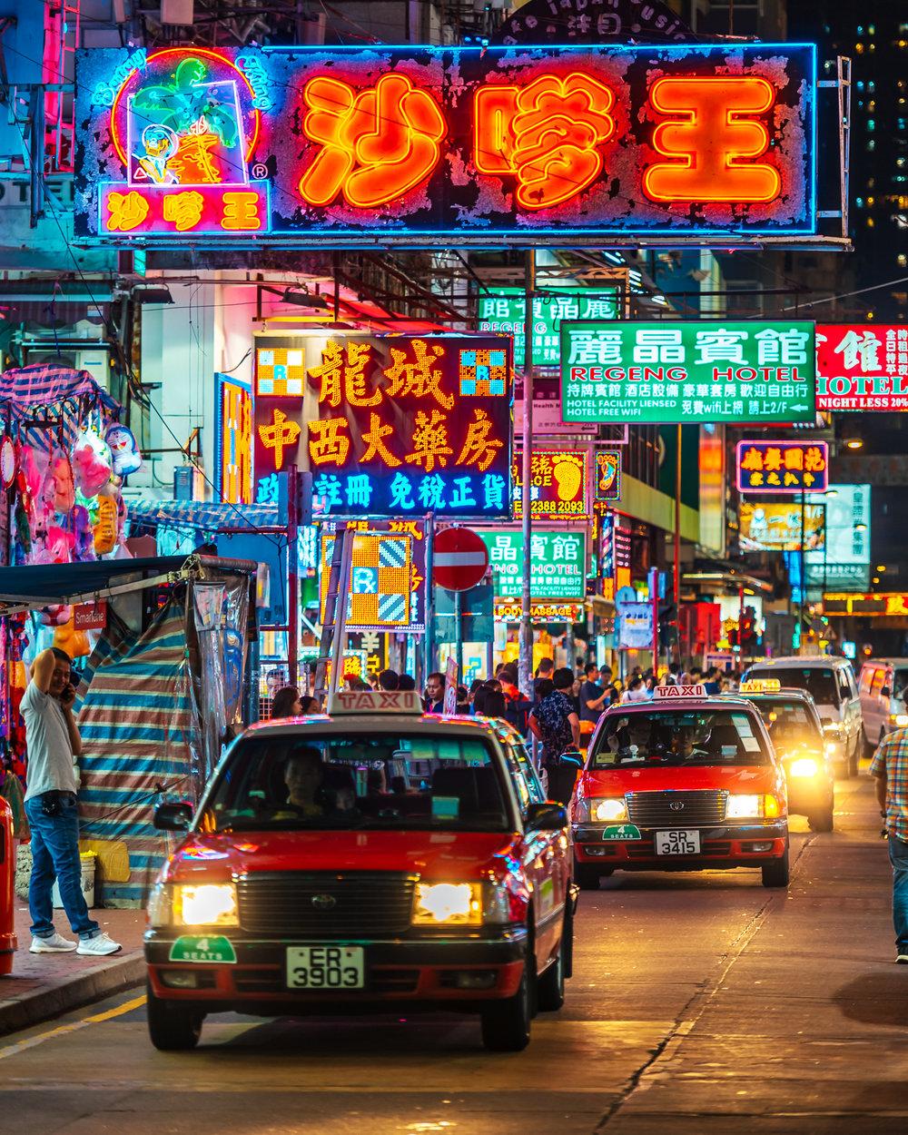 HONGKONG2018_0423_222121-7266_JSL.jpg