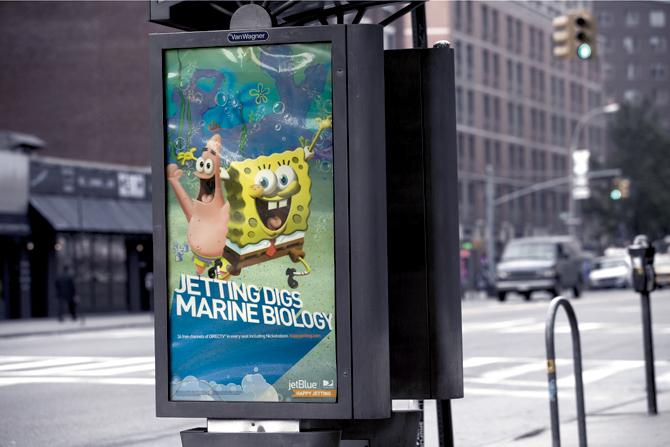 3rd-11th_spongebob.jpg