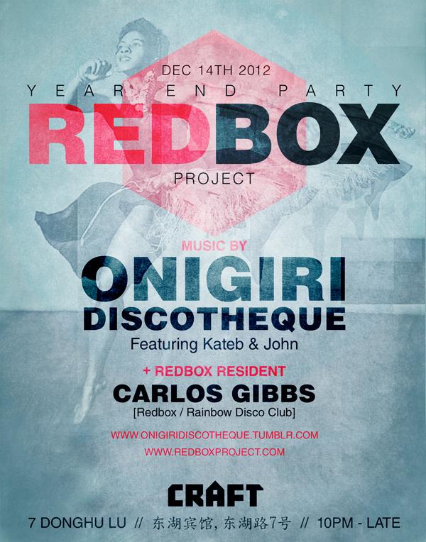 Redbox-Poster-12-14-12-(Web).jpg