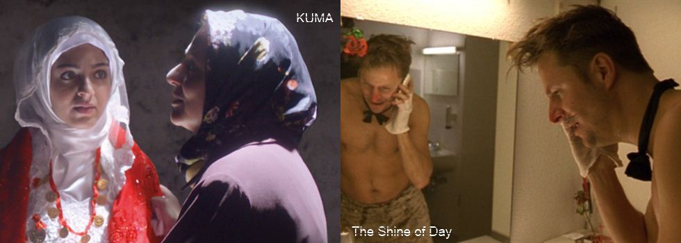 kuma_shine_slider.jpg