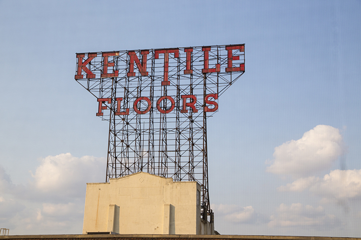 The Kentile Floor sign from our studio