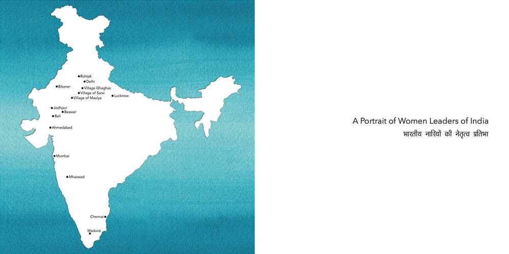 of India  by Shashi Gogate and Mick Minard  Purpose Press Books, 2015  Graphic Design and Illustration