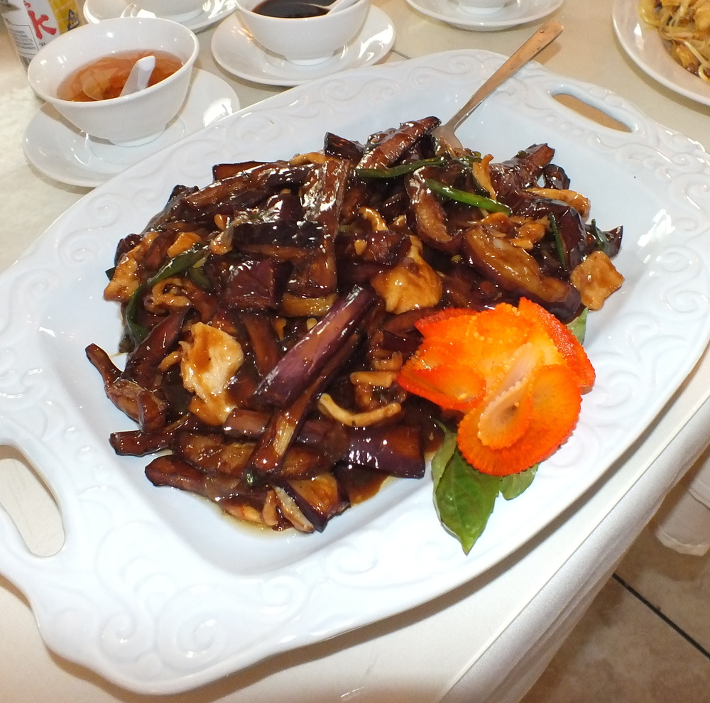 Clay pot chicken and eggplant