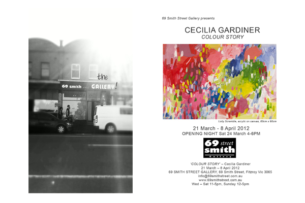 Group exhibition, at 69 Smith Street Gallery, Fitzroy, Melbourne - 2012