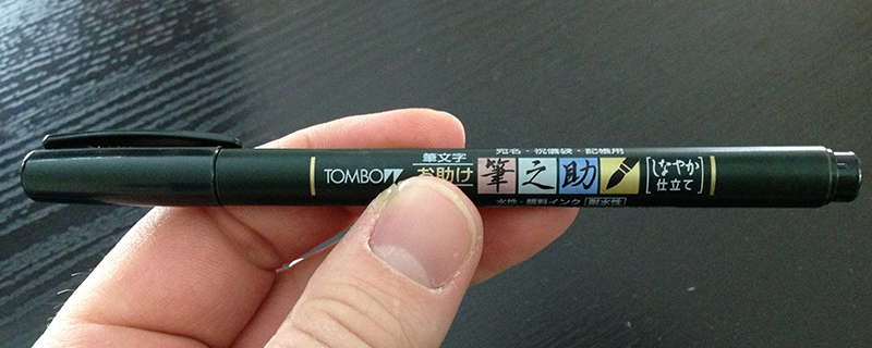 Tombow Fudenosuke Brush Pen Black (Soft)