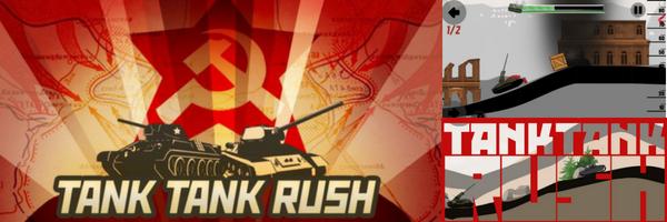 TankTankRush.jpg