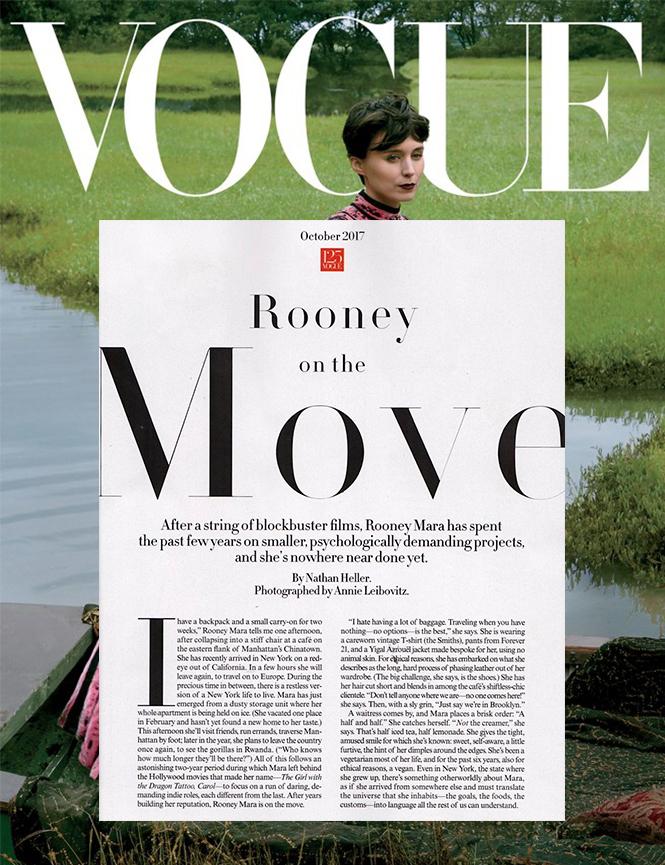 TCTT_Vogue copy.jpg