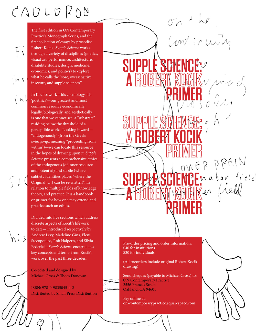 Supple Science Preorder New2.jpg