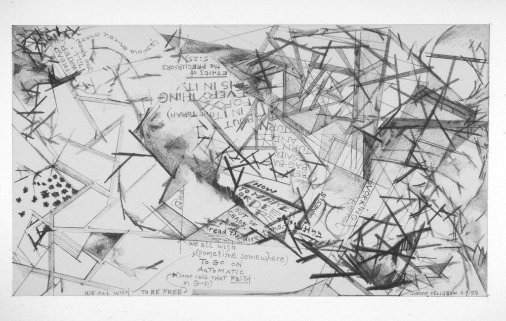 turn and turn about in it, graphite on aquarelle arches cold press paper, 4x6 inches, 1995