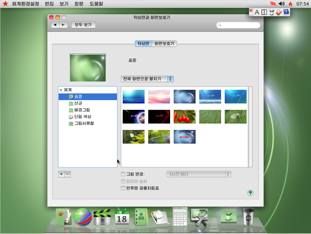 red_star_os_3_0_01_tech2.png