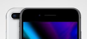 apple-iphone-8-plus_150538403640.jpg