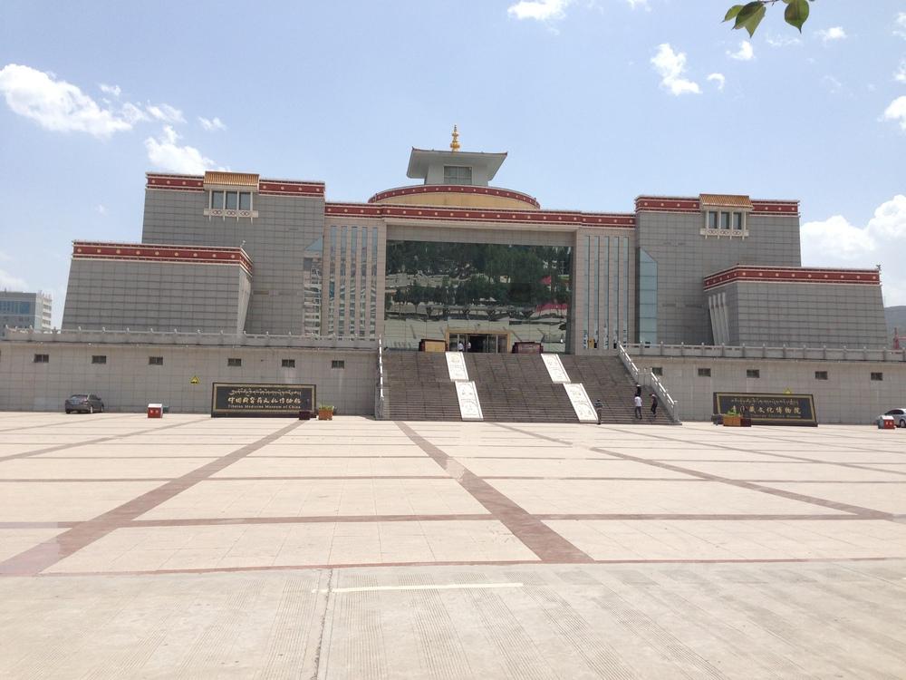 The Tibetan Medicine Museum of China