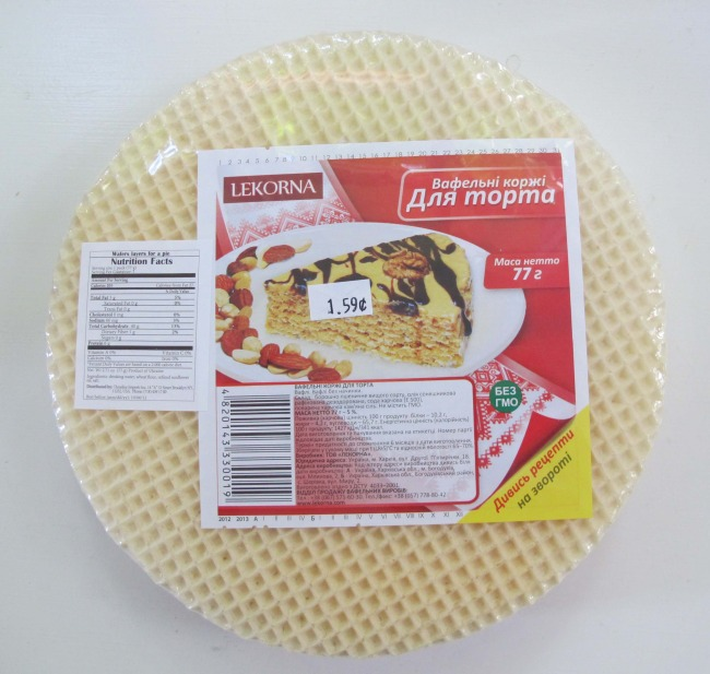 Russian wafer cake or oblatne