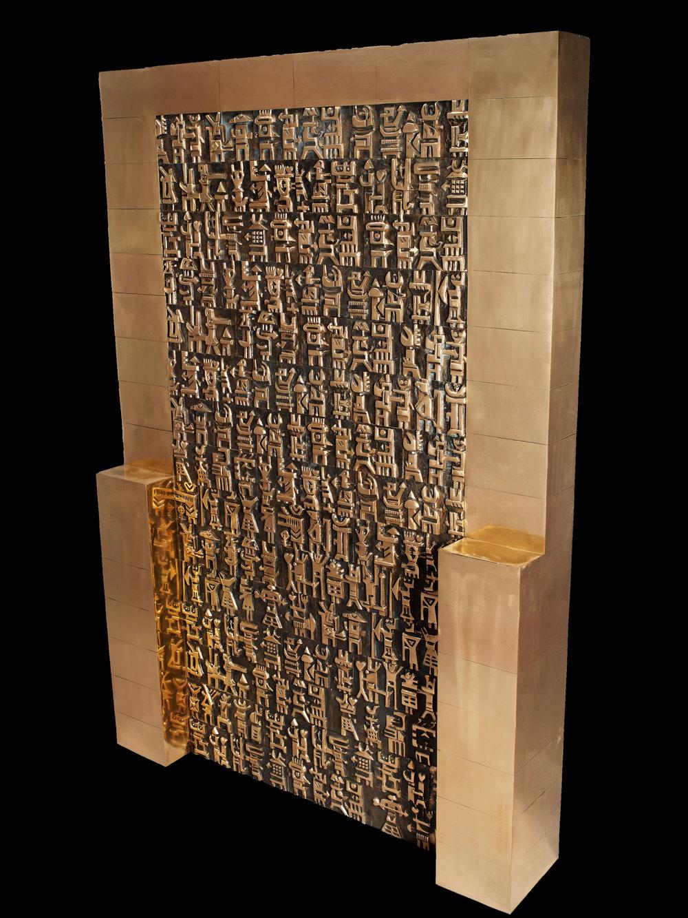 Oh, Persepolis II (1975-2008)