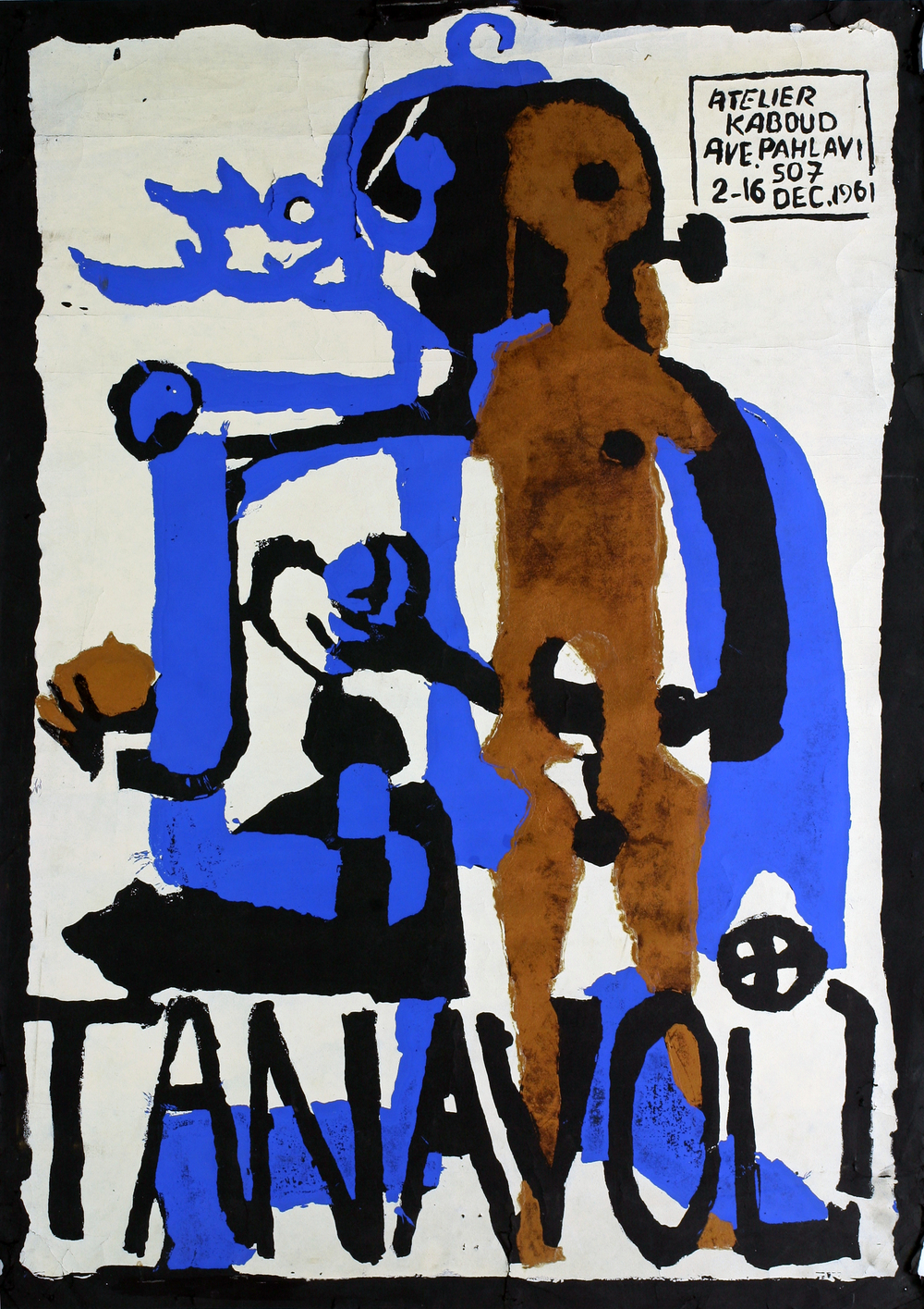Poster for Exhibition (1961)