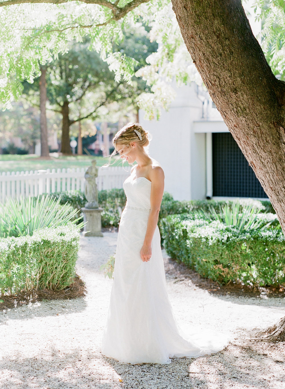taylor-grady-house-wedding-athens-ga-1037.jpg
