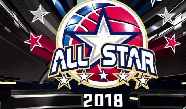 USE all-star-game-2018-646x380.jpg