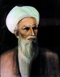 Al-Razi.