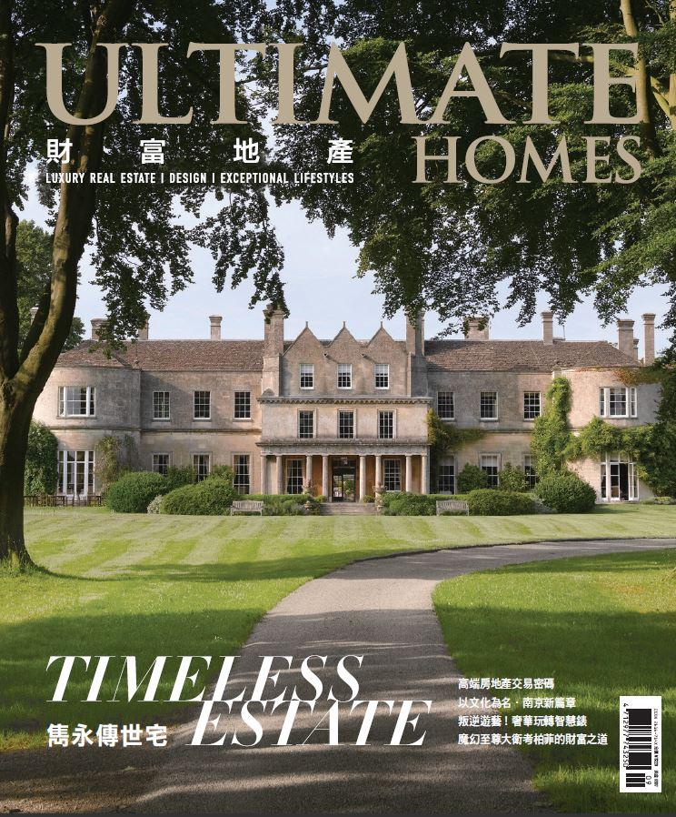 Ultimate Homes Cover.JPG