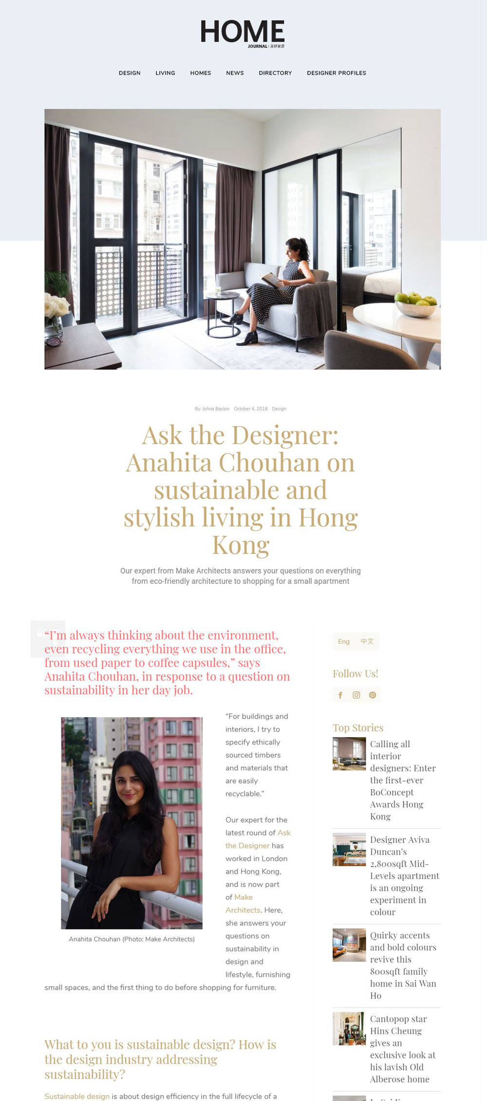 Home Journal Ask the Designer Anahita Chouhan.jpg