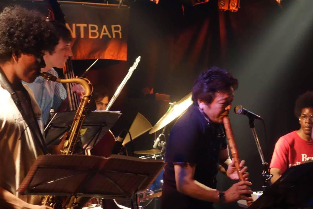 Unidentified Fusion Orangement with Akikazu Nakamura