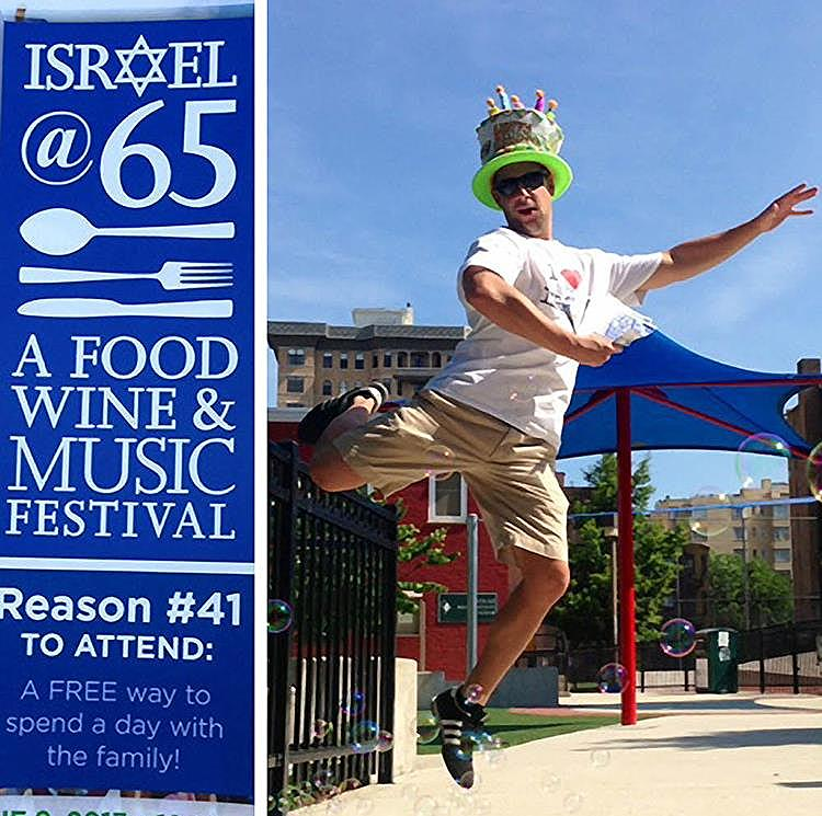 Beauté street team promotes the Israel Music, Food and Wine F  estival in Washington DC