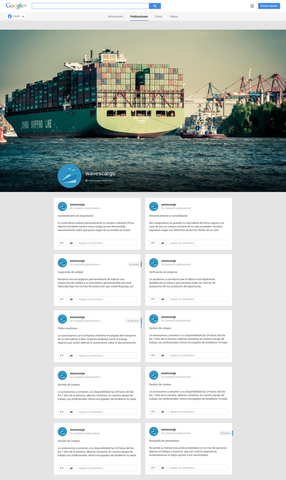 wavescargo - Google+.png