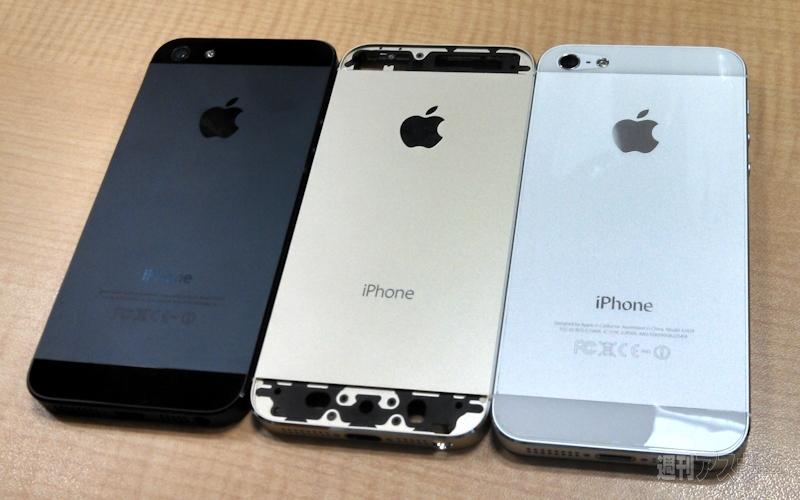 iPhone 5S slate, silver, champagne 2.jpg