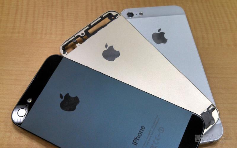 iPhone 5S slate, silver, champagne.jpg