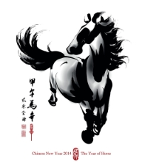 2014-Year-of-horse-4.jpg