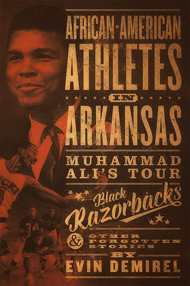 African-American-Athletes-in-Arkansas.jpg