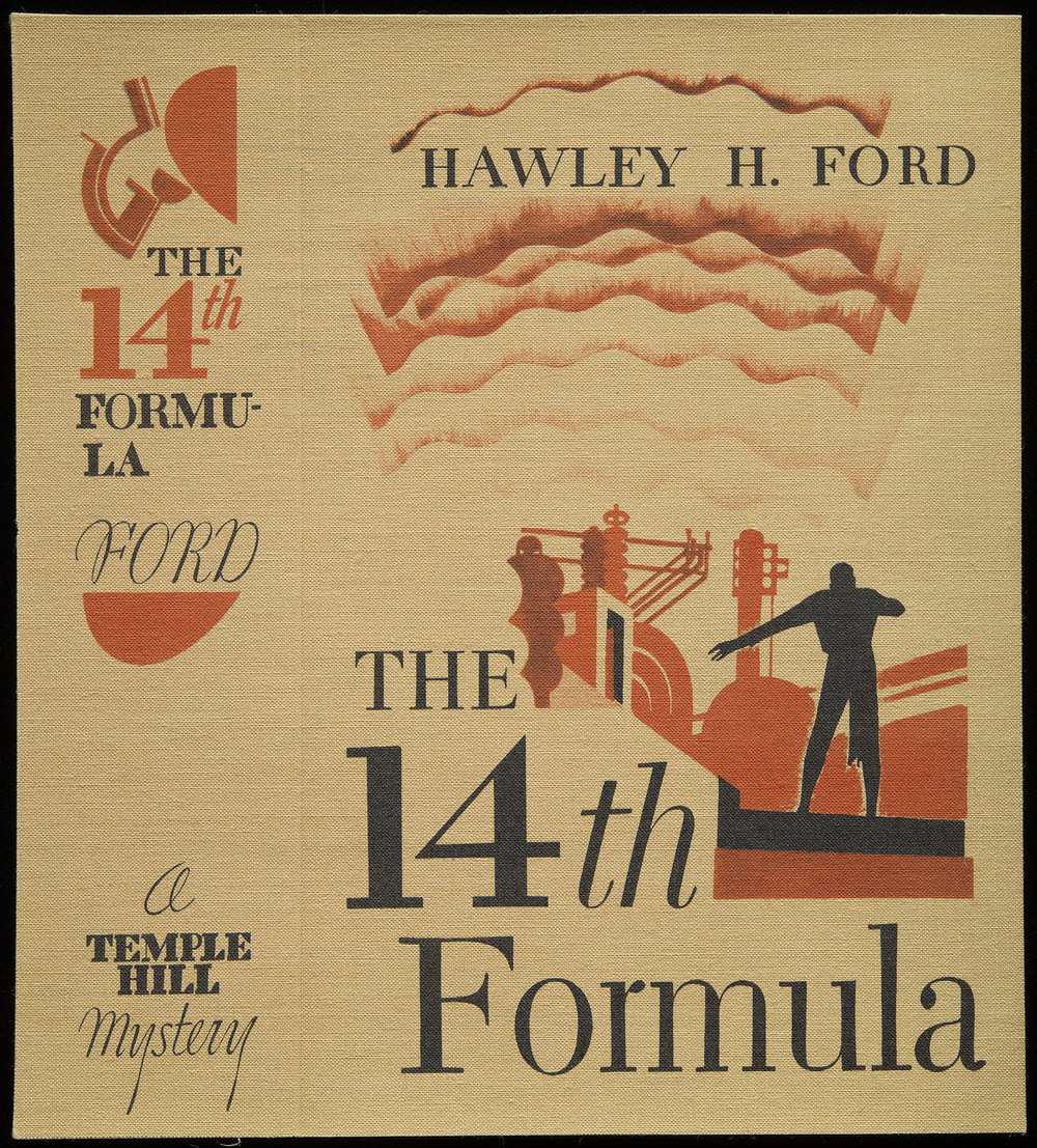 Promotional sample for a book cloth manufacturer, circa 1940, 18 x 20 cm