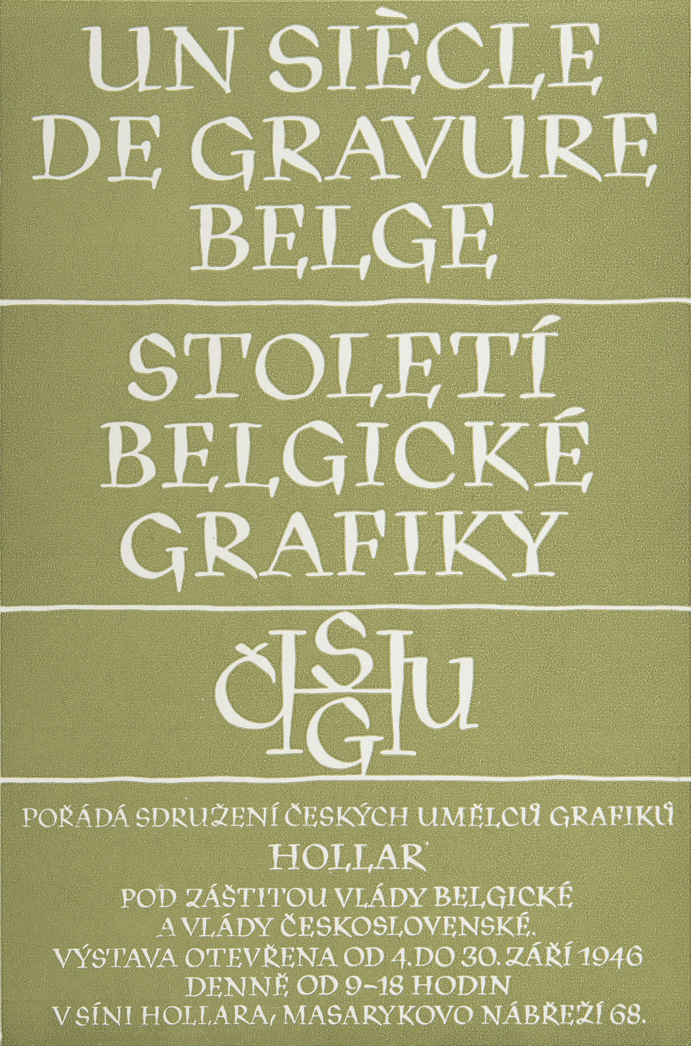 Oldrich Menhart, a 1946 poster in  ABC of Lettering and Printing Types  by Erik Lindegren, Museum Books, New York, 1964