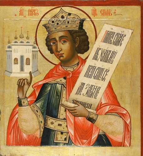King Solomon, the wise king of Israel