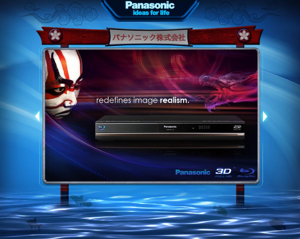 Panasonic_7_HarleyDesign.png