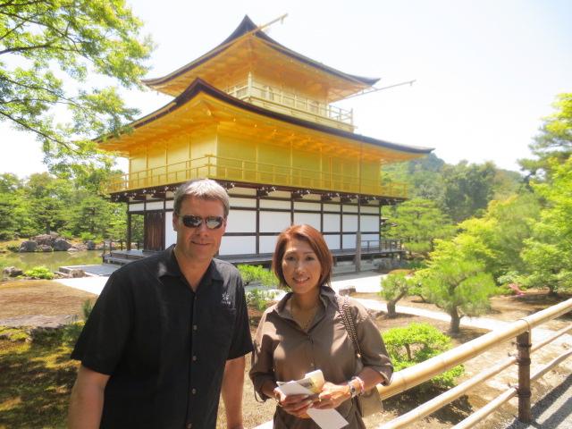 Akiko san took us around - here with Benedikt