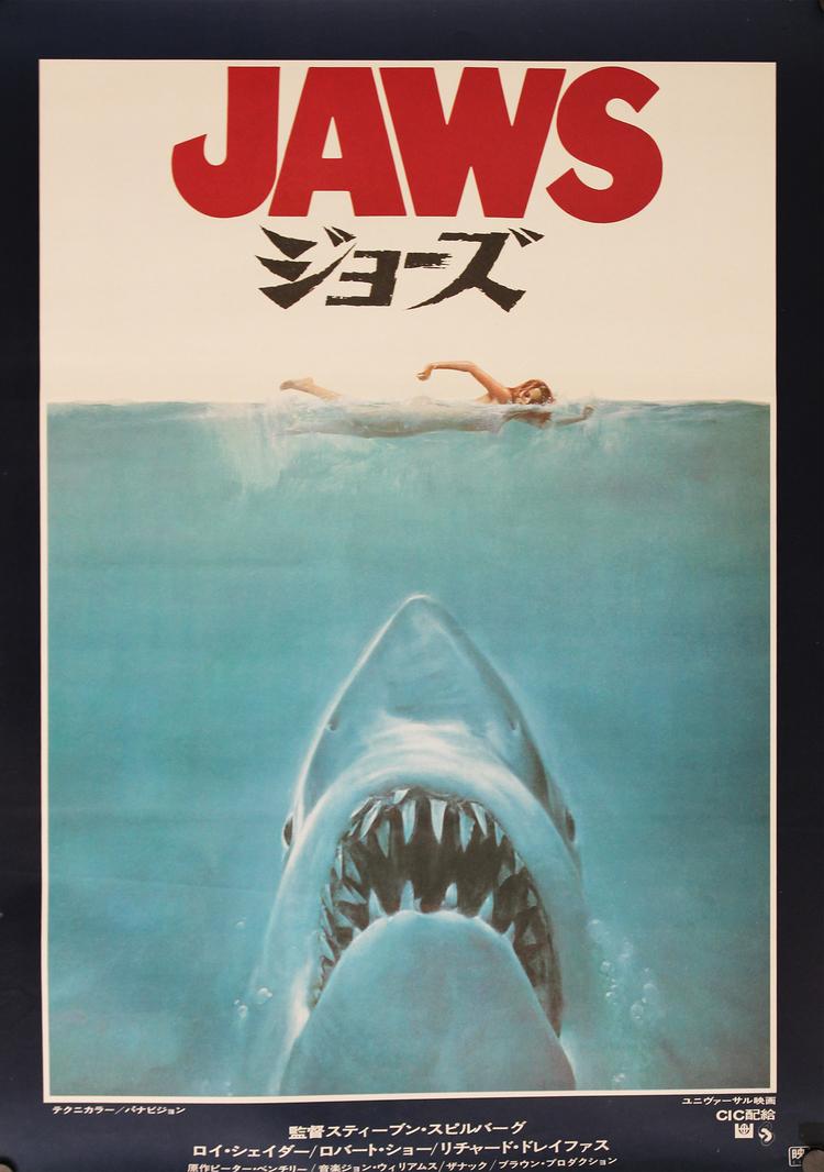 Jaws - Japanese   B2