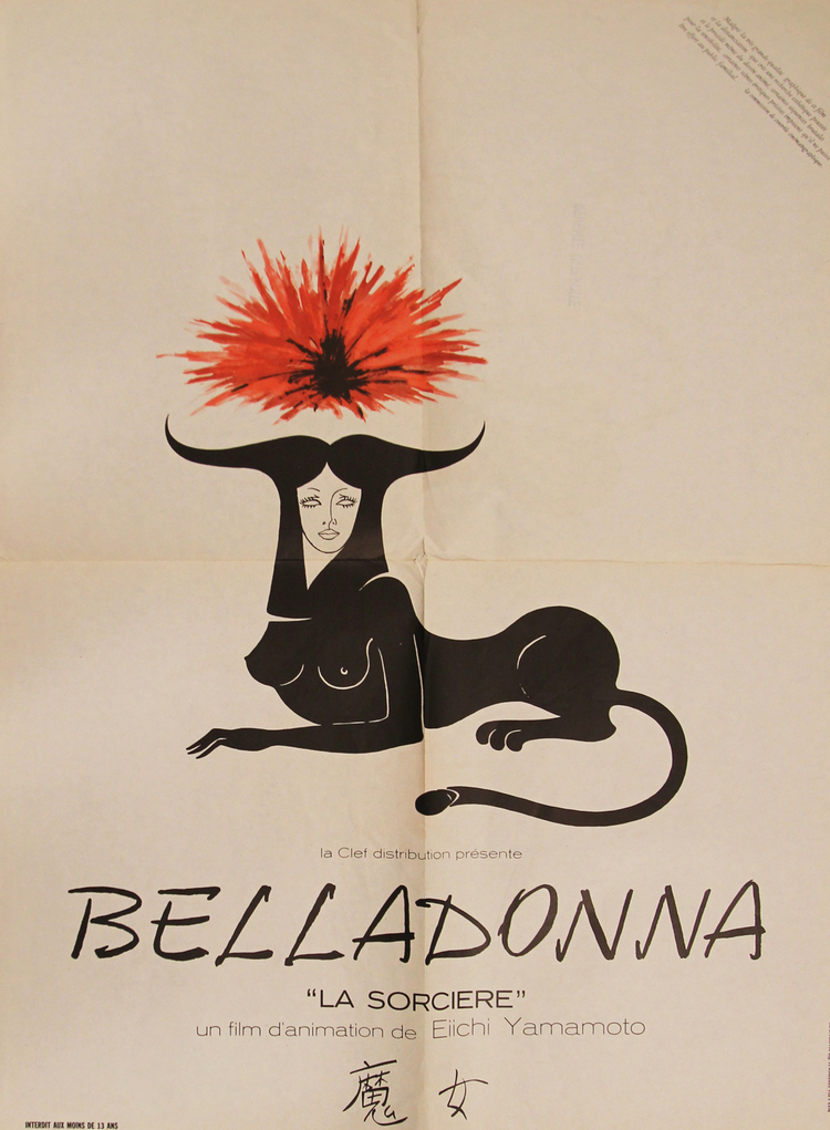 Belladonna of Sadness - French 23x32""