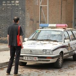 YangPoliceCar.jpg