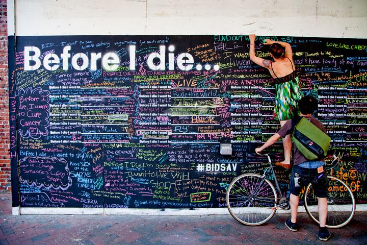 BID-Savannah.jpg