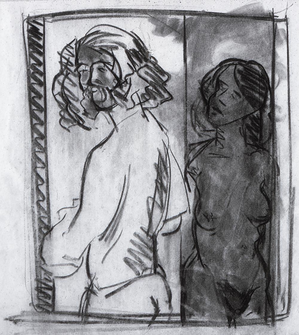 Enter Ihlae study, 1970  Charcoal