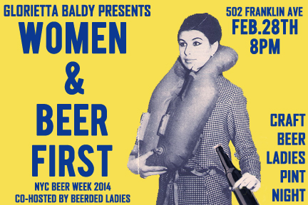 Women & Beer First Craft Beer Ladies Pint Night | NYC Beer Week 2014