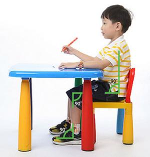sit_upright_v2.jpg